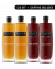 Four Bottle Bundle - Gold Apricot and Dark Cherry